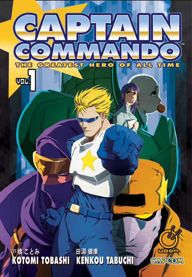 CaptainCommandoMangaVol1