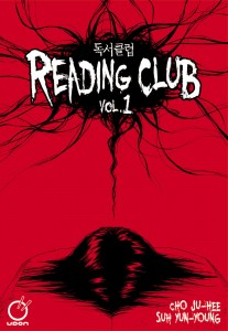 Reading Club Volume 1 cover