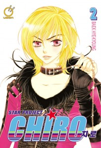 Star Project Chiro Volume 2 cover
