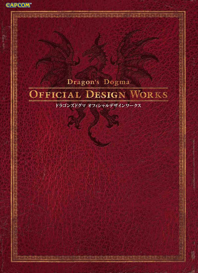 Dragon's Dogma ODW