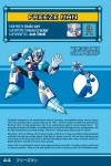 Mega Man Field Guide_interior-44