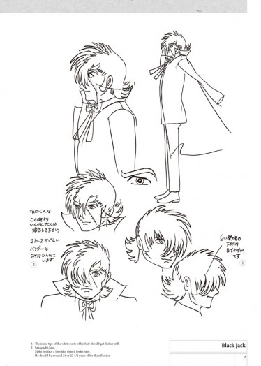 OsamuTezuka_AnimeCharacterIllustrations_Sample