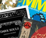 Top10Artbooks_icon