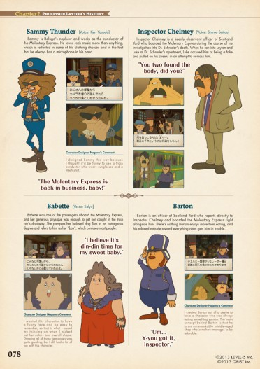 ProfessorLayton_sample3