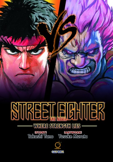 StreeFighterNovel_prev2_cover