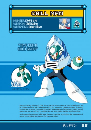 Robot Master Field Guide HC - preview 3
