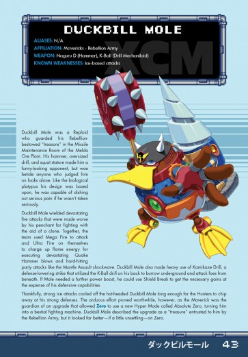 MMX Field Guide - preview 5